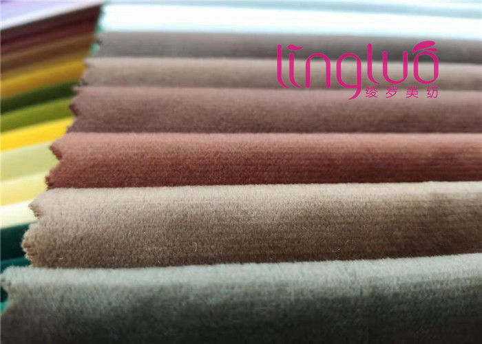 Lingluo Meifang Luxury Curtain Fabric / Polyester Velvet Curtain Fabric
